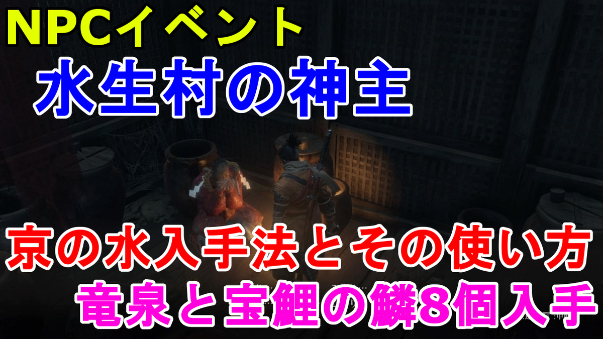 f:id:jagaimo_game_blog:20190329224105j:plain