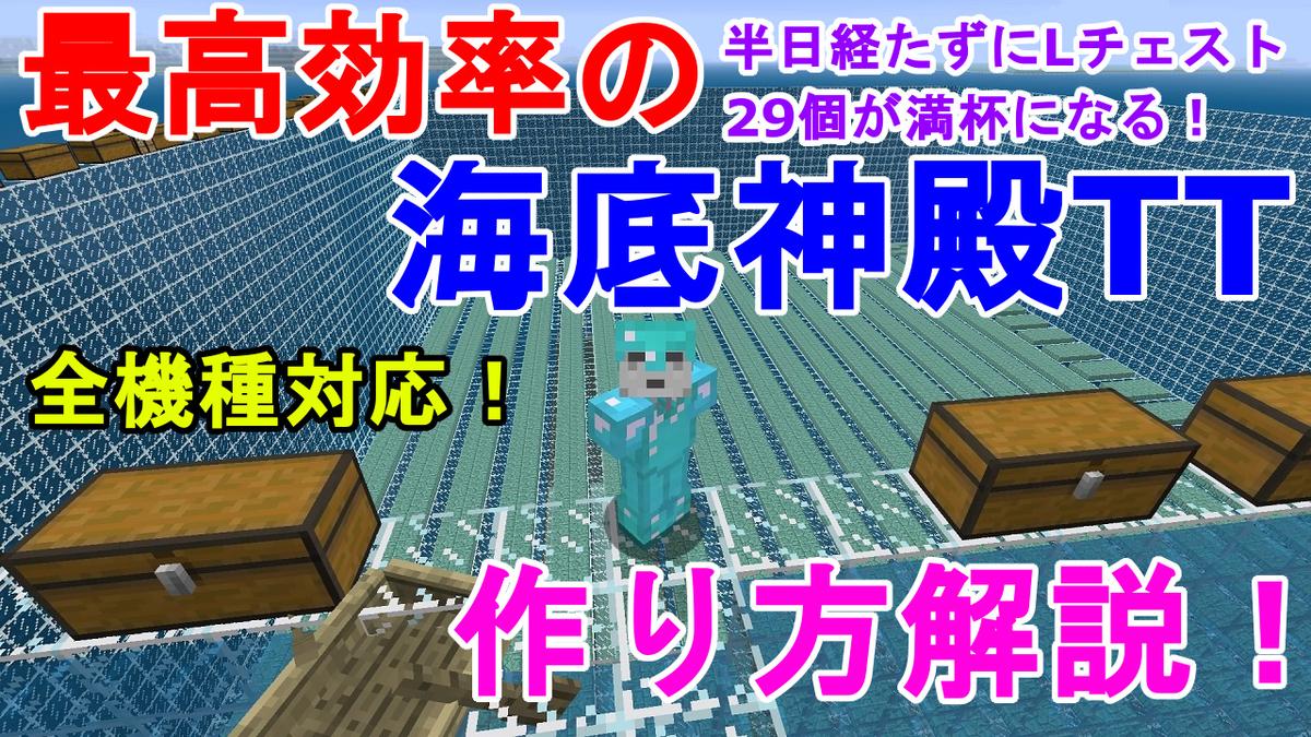 f:id:jagaimo_game_blog:20190407114805j:plain