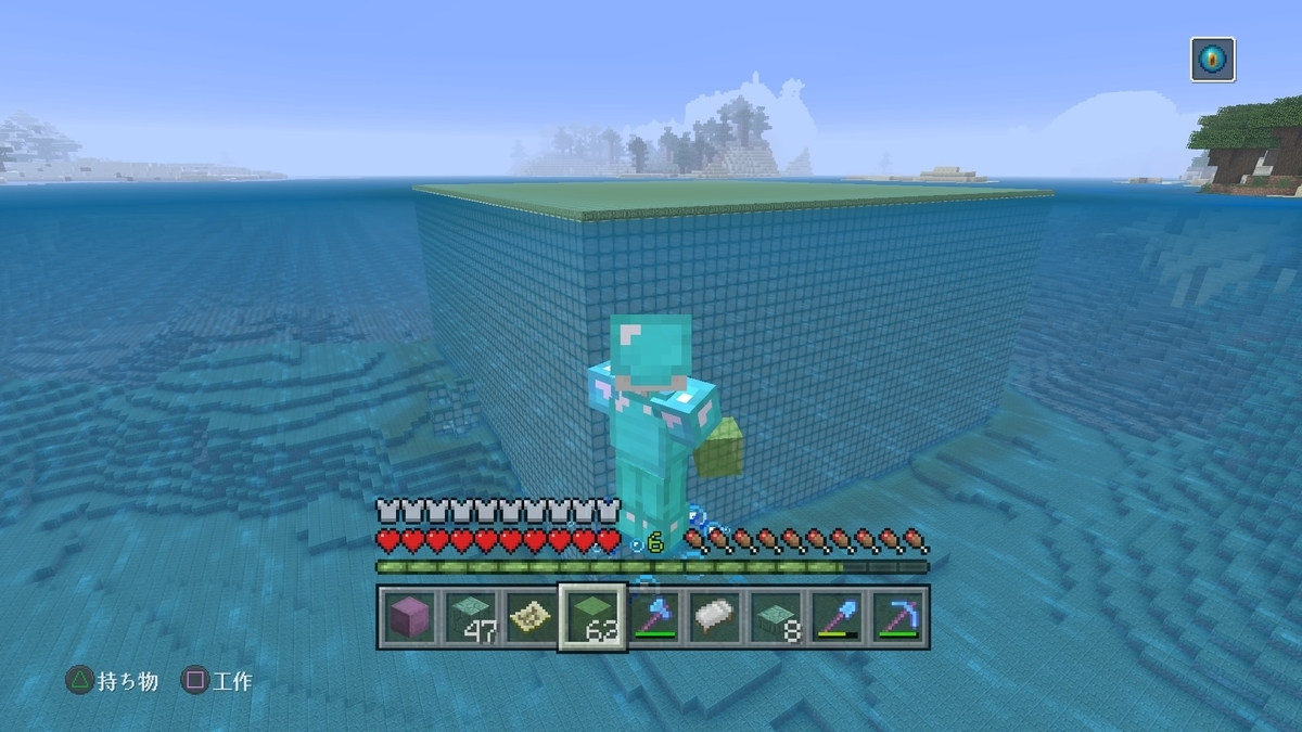 f:id:jagaimo_game_blog:20190407114853j:plain