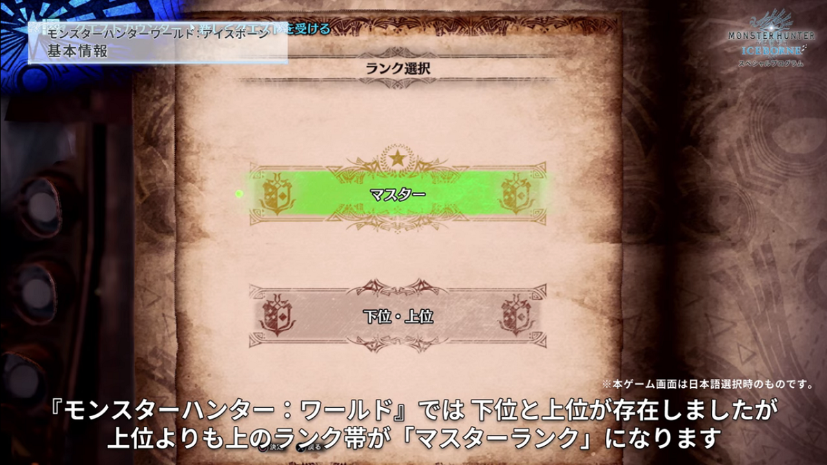 f:id:jagaimo_game_blog:20190510192142p:plain