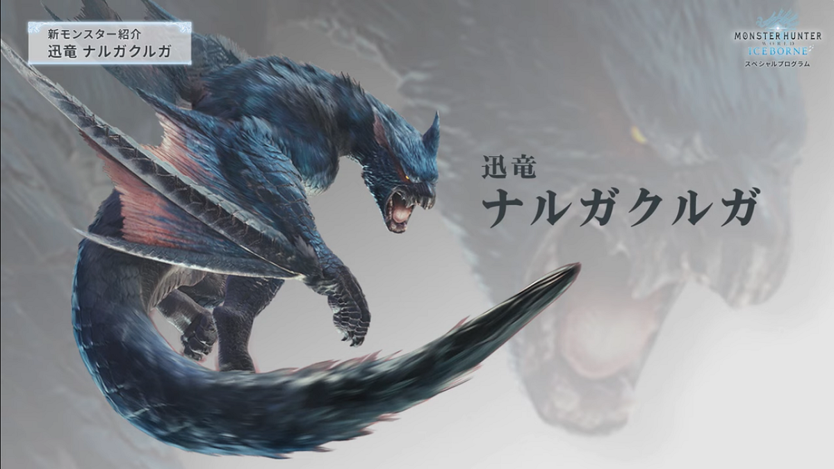 f:id:jagaimo_game_blog:20190510194039p:plain