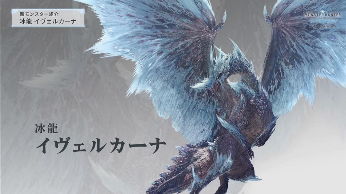 f:id:jagaimo_game_blog:20190510194328p:plain