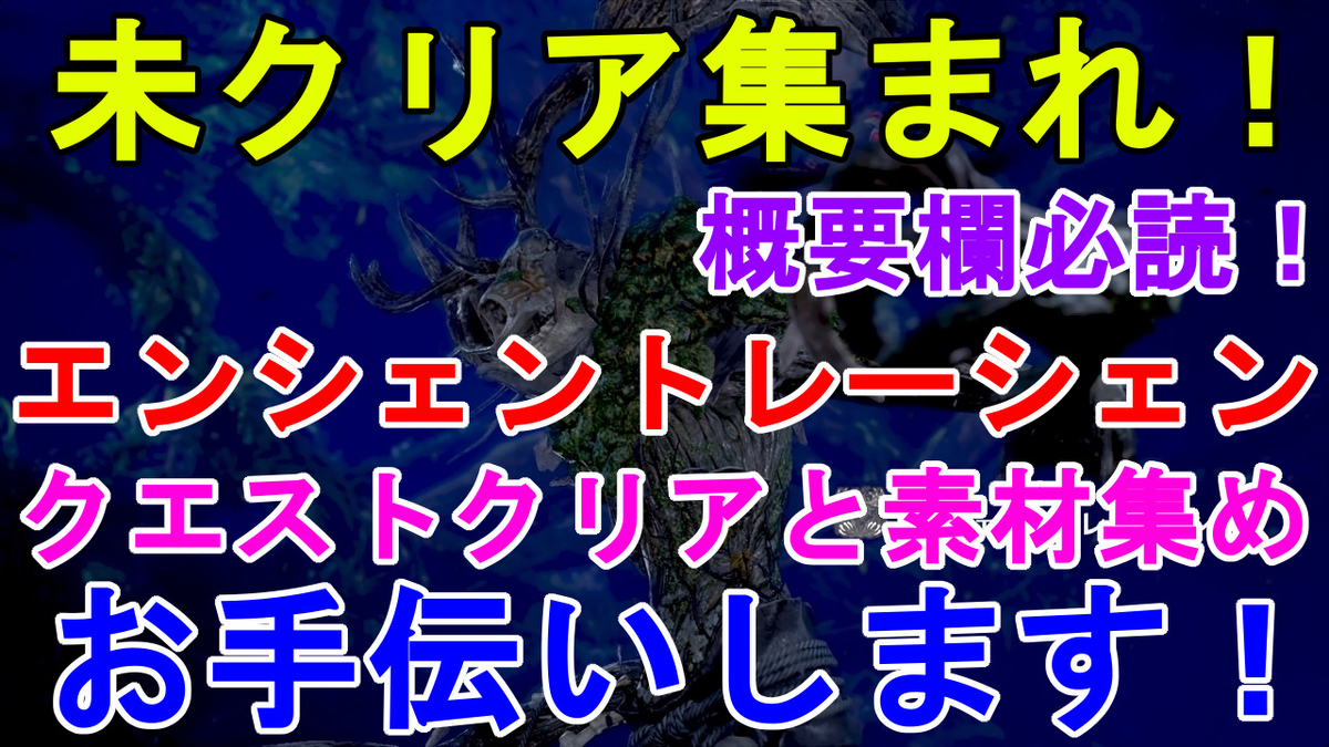 f:id:jagaimo_game_blog:20190531203442j:plain