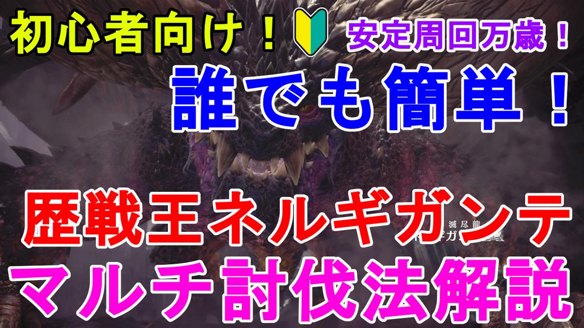 f:id:jagaimo_game_blog:20190616182605j:plain