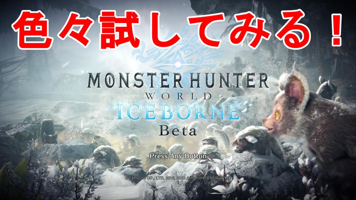 f:id:jagaimo_game_blog:20190621235649j:plain