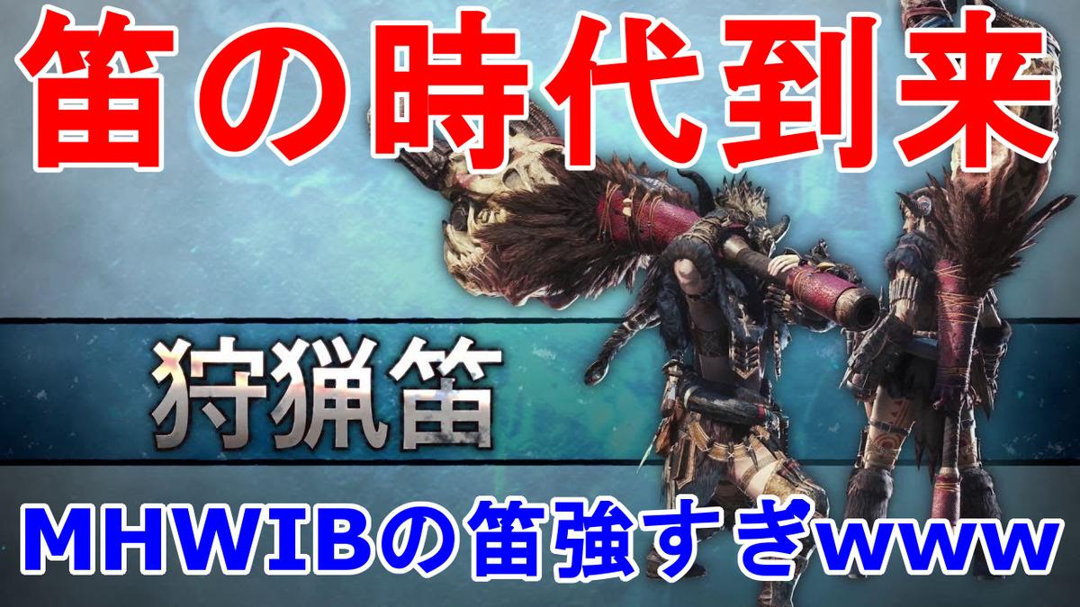 f:id:jagaimo_game_blog:20190622234239j:plain