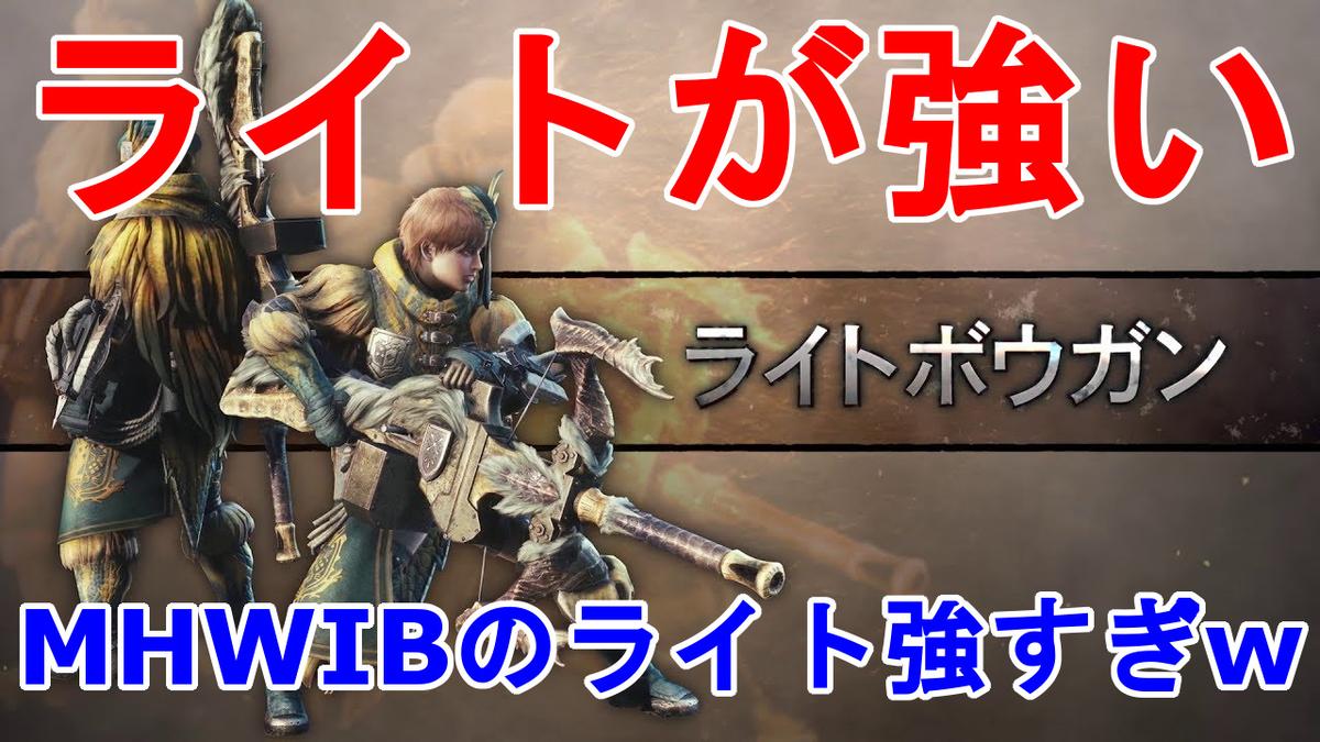 f:id:jagaimo_game_blog:20190624214855j:plain