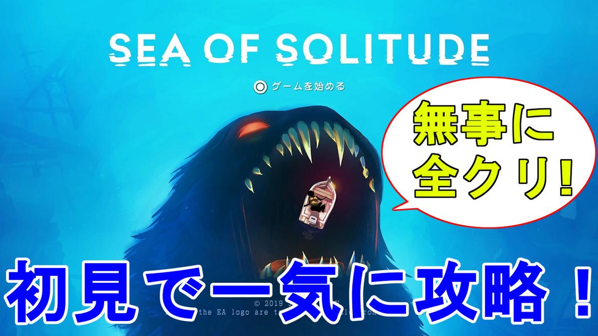 f:id:jagaimo_game_blog:20190706105138j:plain