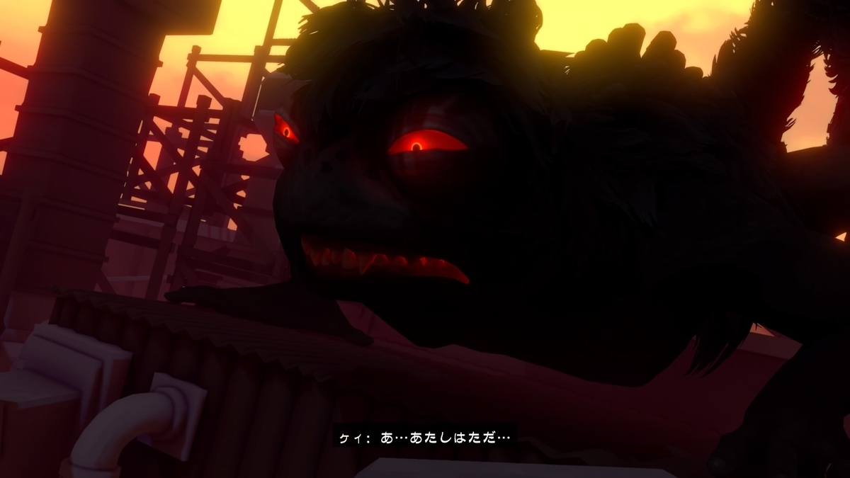 f:id:jagaimo_game_blog:20190706132734j:plain