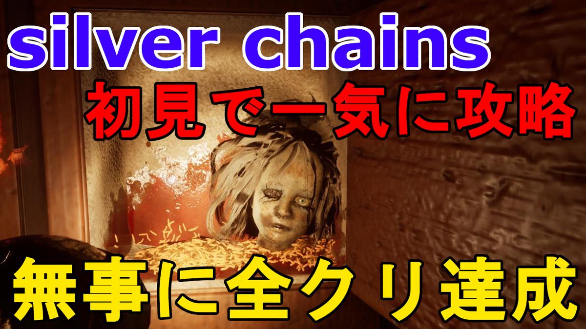 f:id:jagaimo_game_blog:20190807053902j:plain