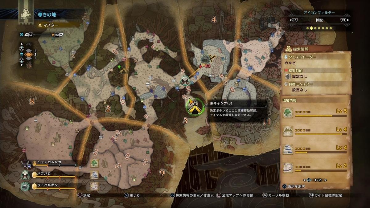 f:id:jagaimo_game_blog:20190916000441j:plain