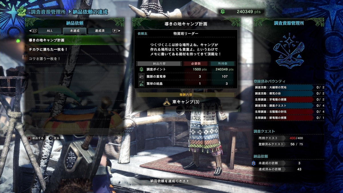 f:id:jagaimo_game_blog:20190916000937j:plain