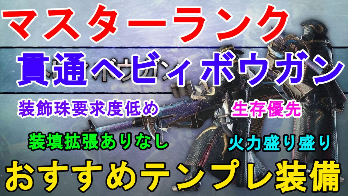 f:id:jagaimo_game_blog:20190916163925j:plain
