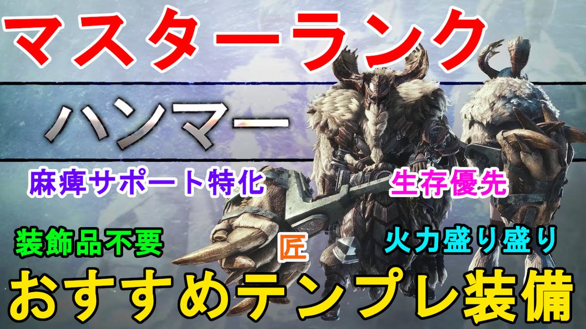f:id:jagaimo_game_blog:20190929151703j:plain