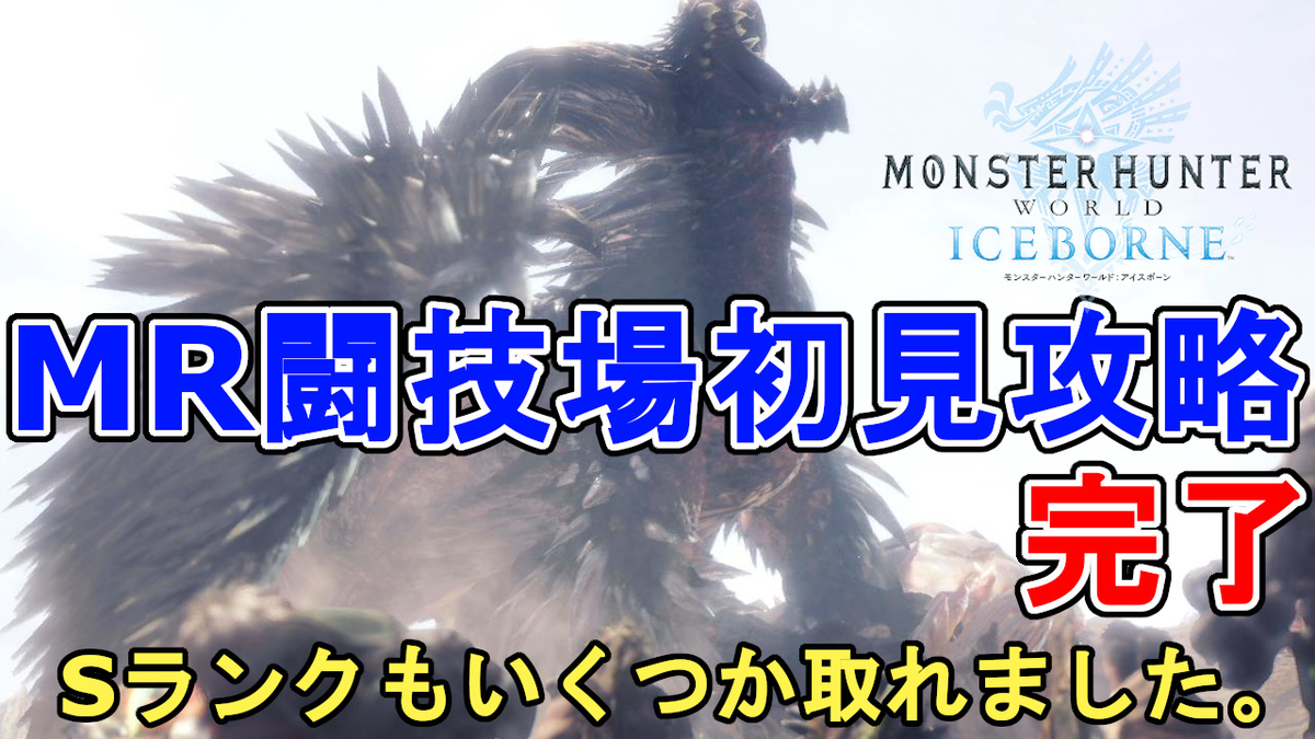 f:id:jagaimo_game_blog:20191017060737j:plain