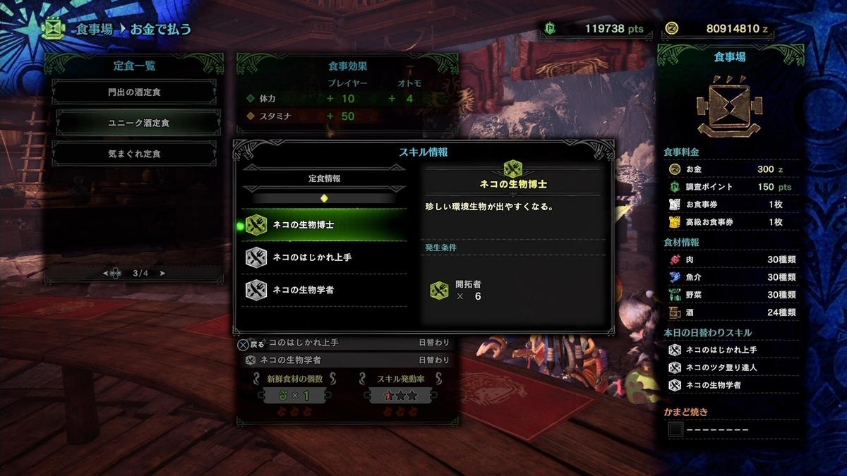 f:id:jagaimo_game_blog:20191022192222j:plain