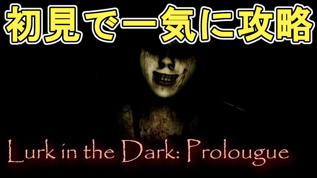 f:id:jagaimo_game_blog:20191203223945j:plain