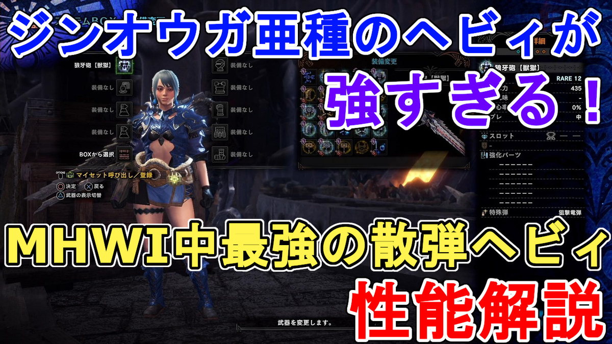 f:id:jagaimo_game_blog:20191206072609j:plain