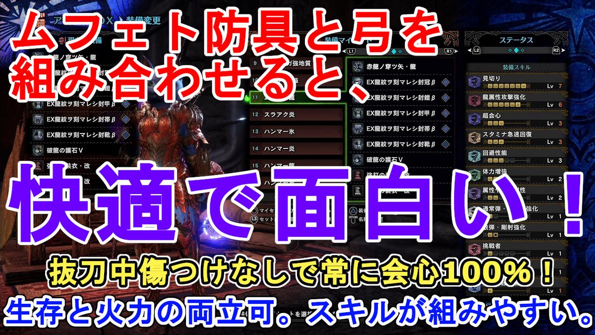 f:id:jagaimo_game_blog:20191217231401j:plain