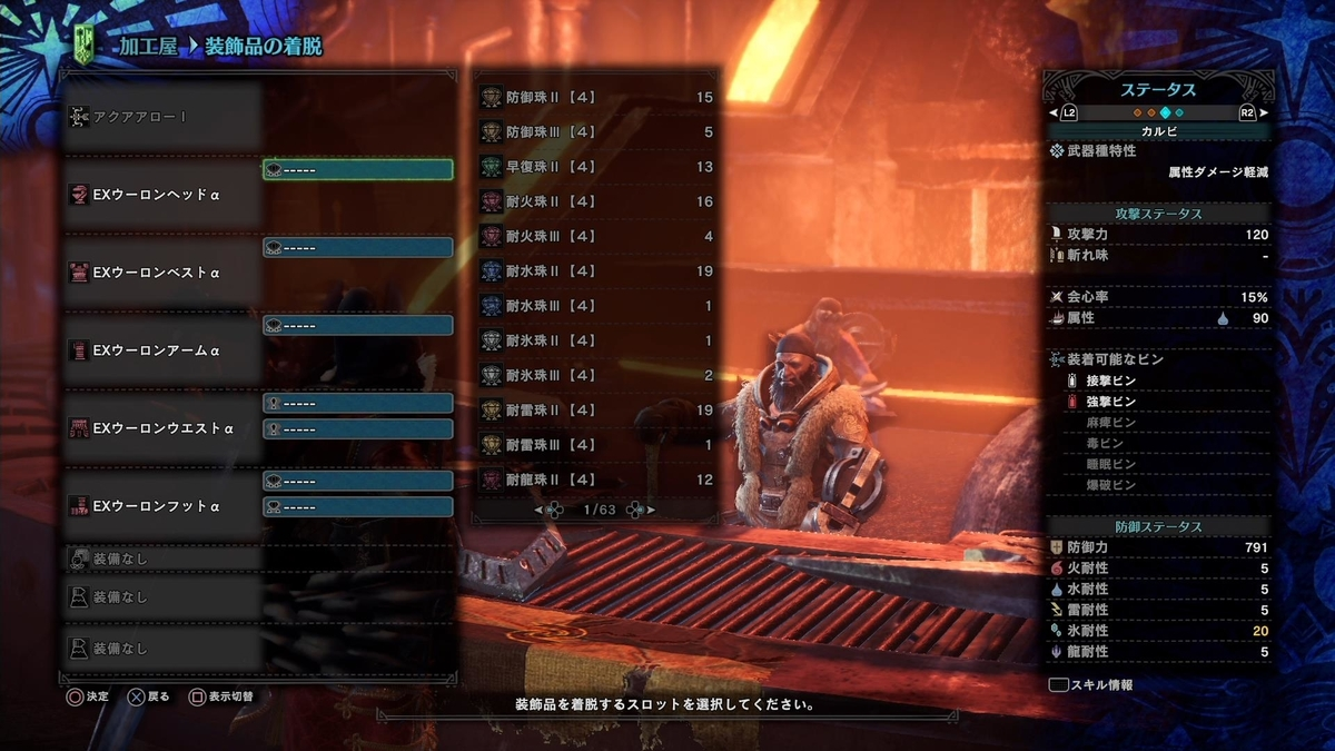 f:id:jagaimo_game_blog:20191221044657j:plain