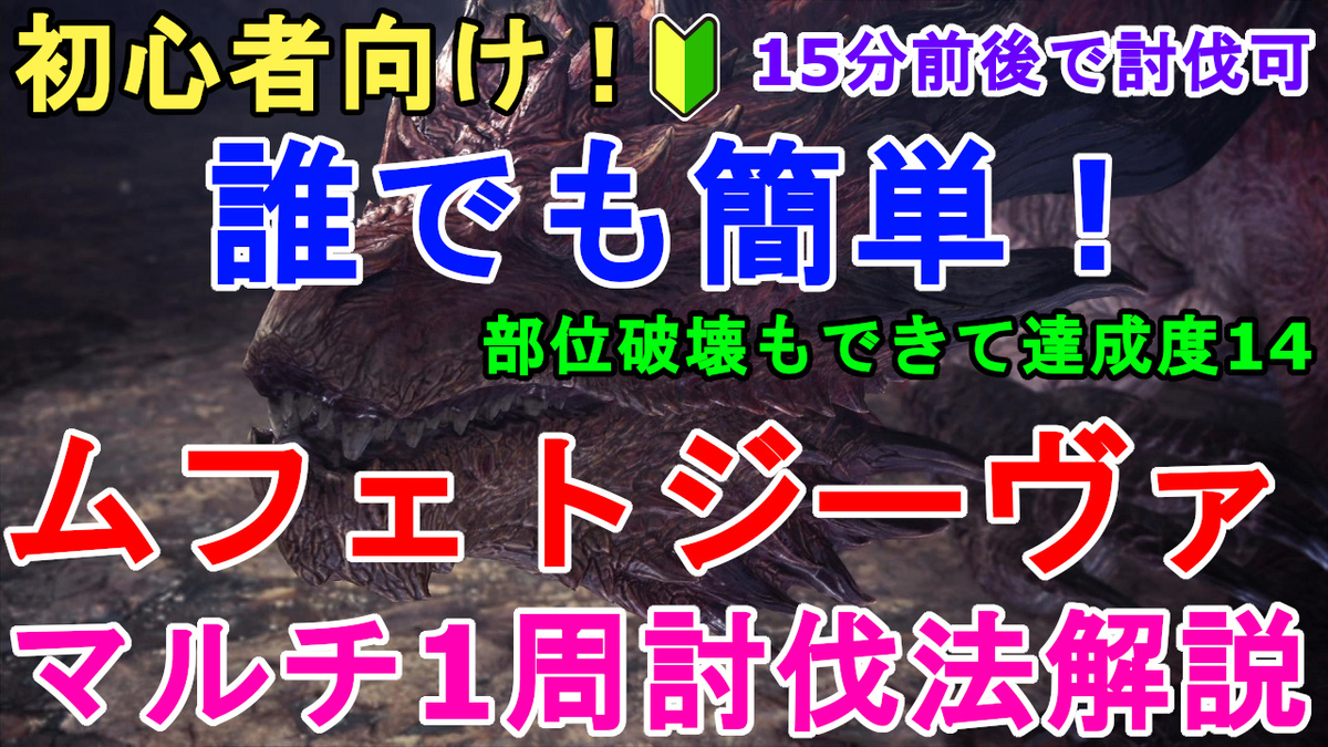 f:id:jagaimo_game_blog:20191223023527j:plain