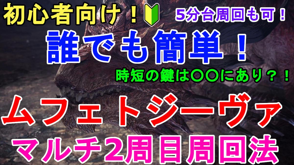 f:id:jagaimo_game_blog:20191223071853j:plain