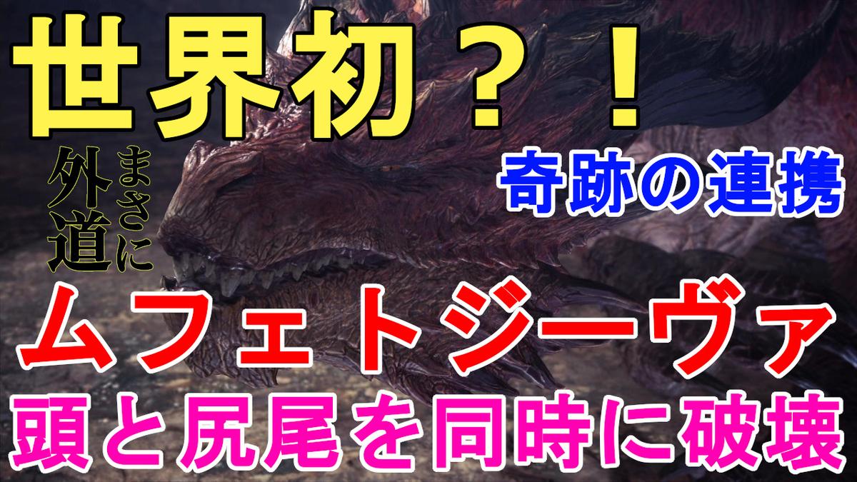 f:id:jagaimo_game_blog:20191224221649j:plain