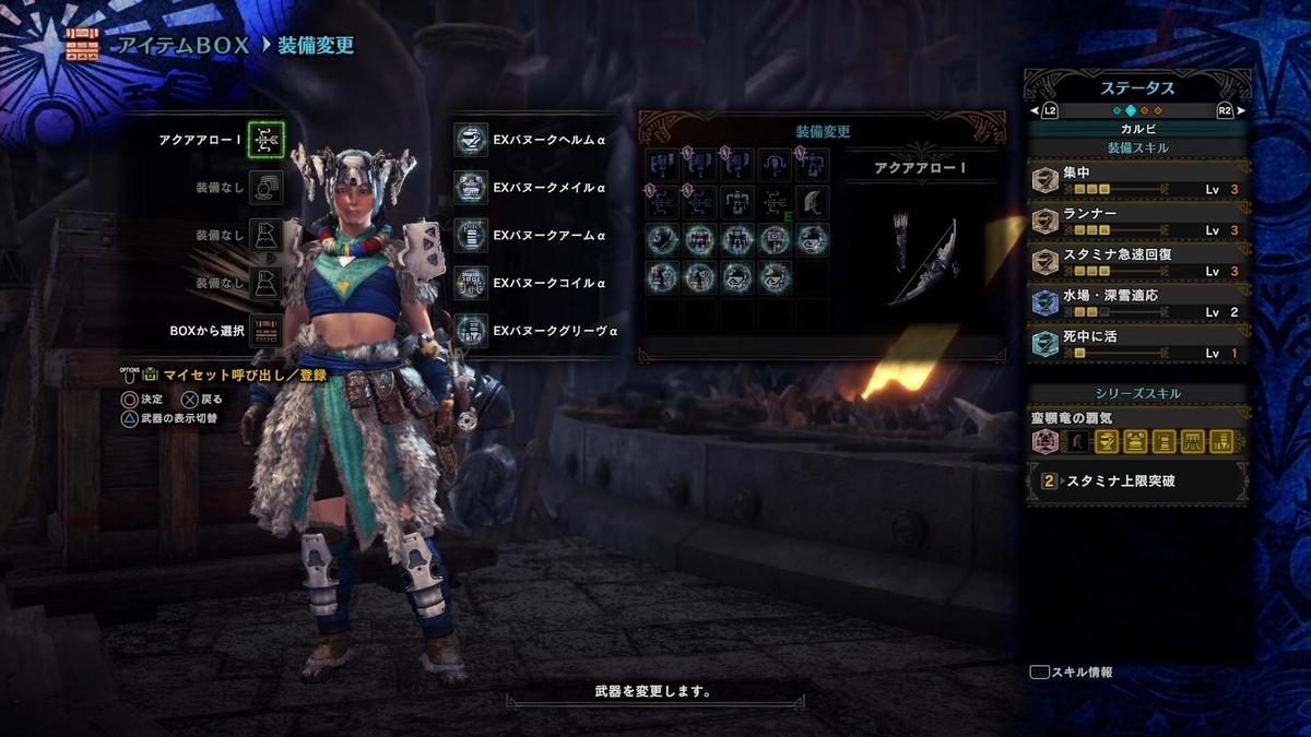 f:id:jagaimo_game_blog:20191228103633j:plain