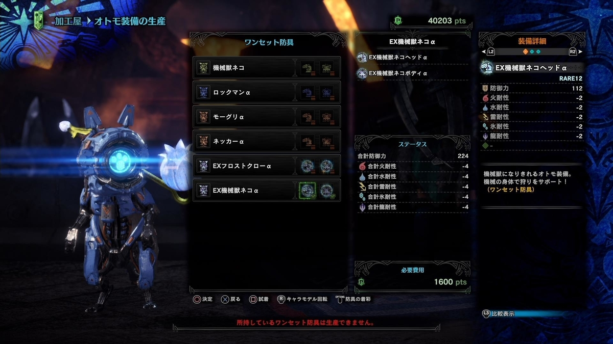 f:id:jagaimo_game_blog:20191228110052j:plain