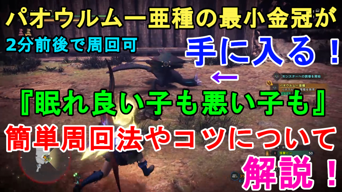 f:id:jagaimo_game_blog:20200101135031j:plain
