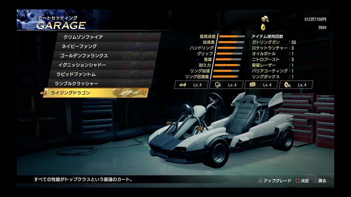 f:id:jagaimo_game_blog:20200123224954j:plain
