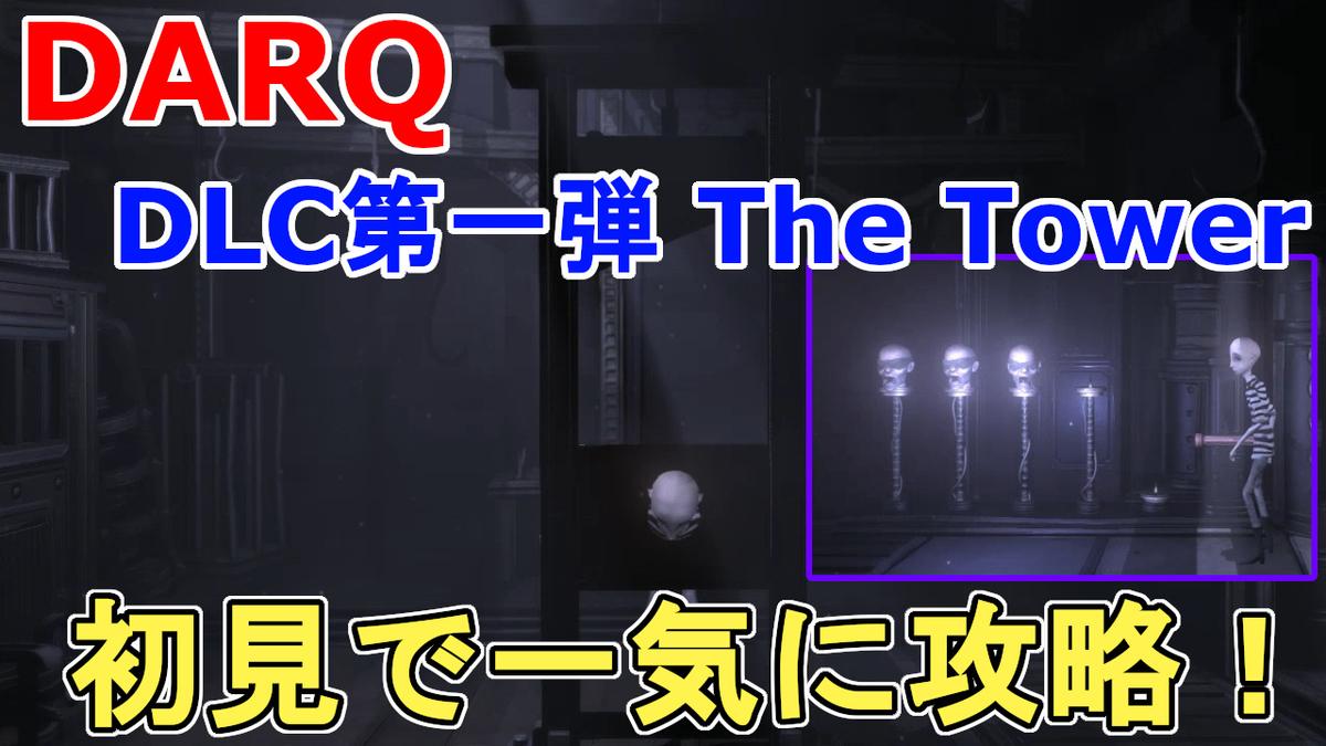 f:id:jagaimo_game_blog:20200307135509j:plain
