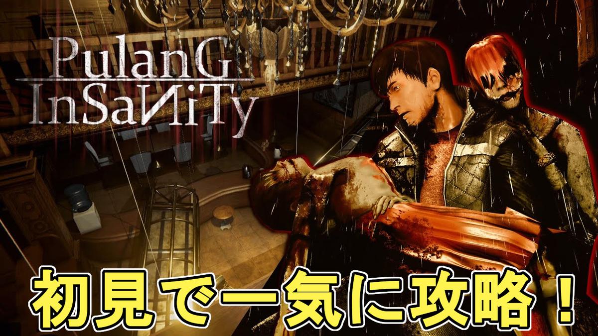 f:id:jagaimo_game_blog:20200313022754j:plain