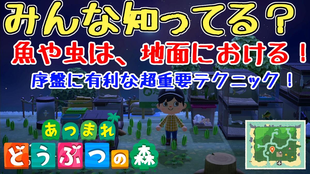 f:id:jagaimo_game_blog:20200321030614j:plain
