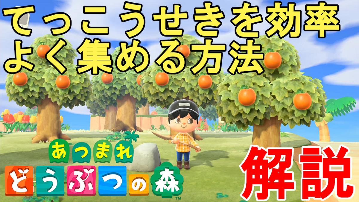 f:id:jagaimo_game_blog:20200321215012j:plain
