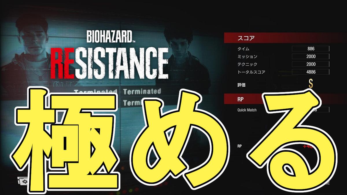 f:id:jagaimo_game_blog:20200410064355j:plain