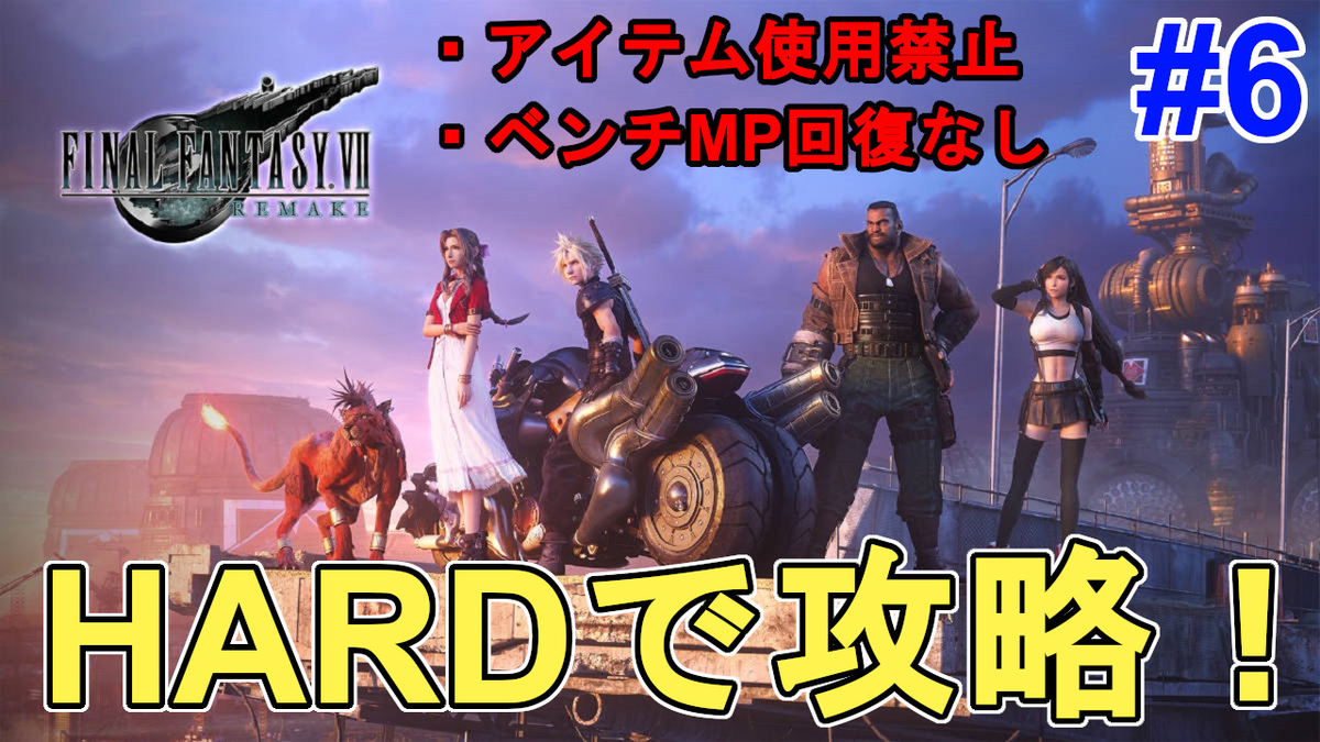 f:id:jagaimo_game_blog:20200414083831j:plain