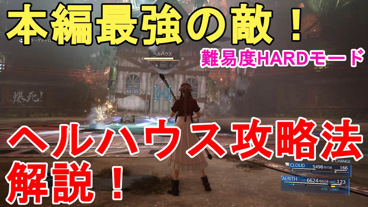 f:id:jagaimo_game_blog:20200418133310j:plain