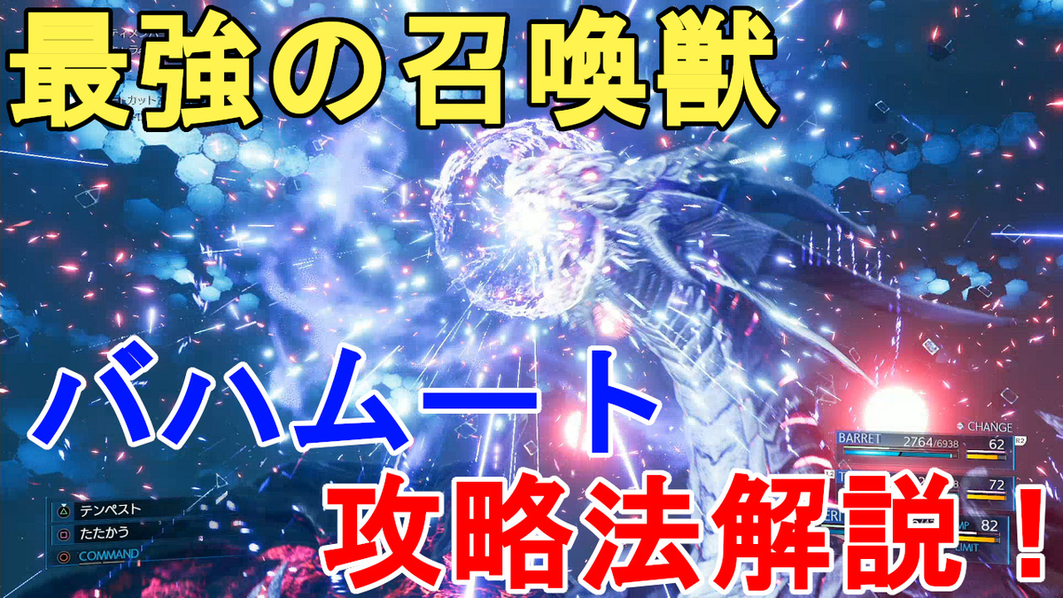 f:id:jagaimo_game_blog:20200418141832j:plain