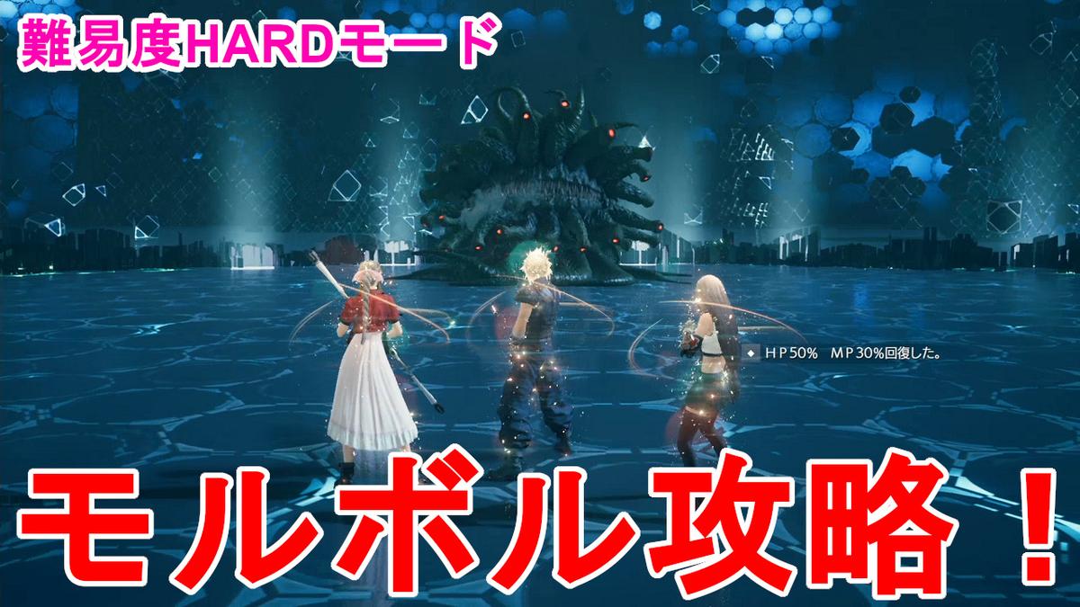 f:id:jagaimo_game_blog:20200418142732j:plain
