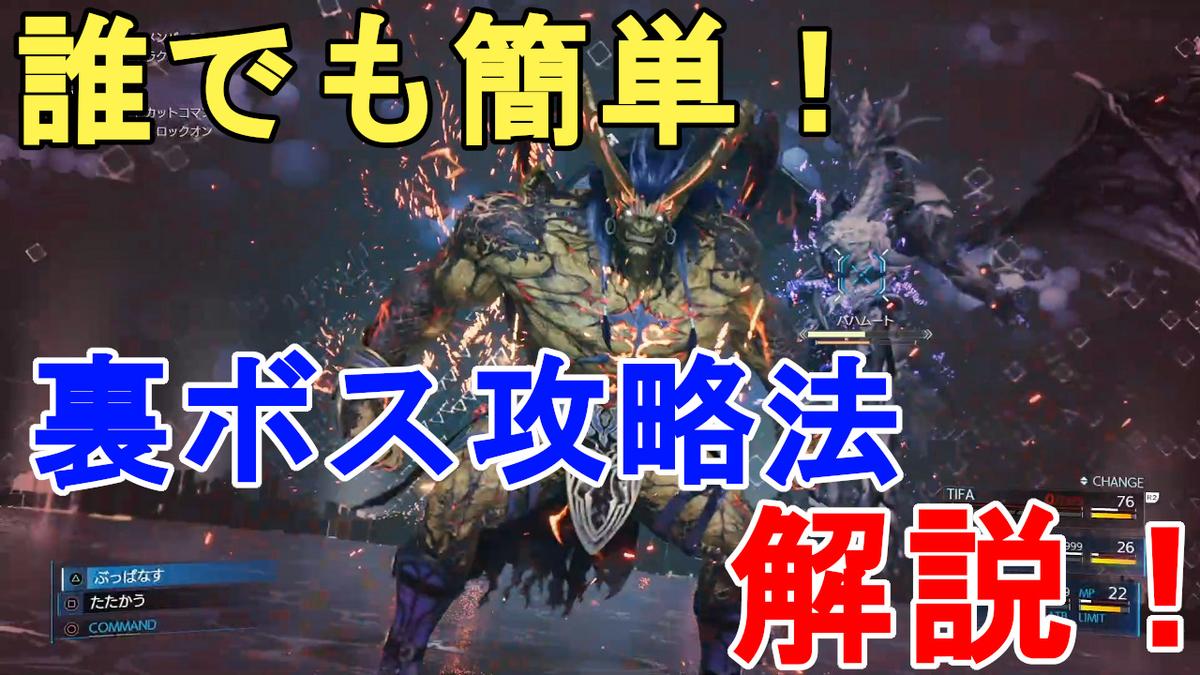 f:id:jagaimo_game_blog:20200418150449j:plain