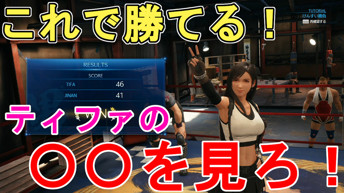 f:id:jagaimo_game_blog:20200418164857j:plain