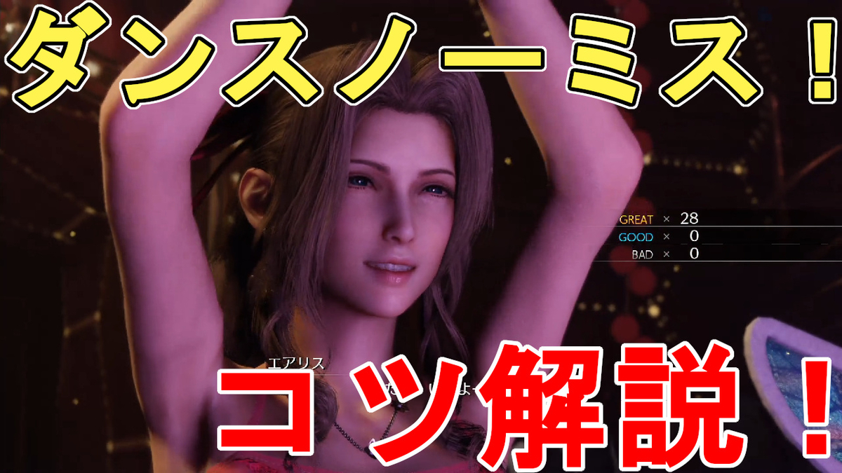 f:id:jagaimo_game_blog:20200418172744j:plain
