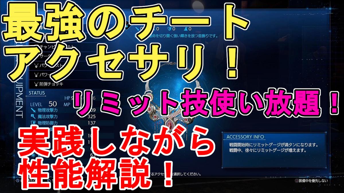 f:id:jagaimo_game_blog:20200418174138j:plain