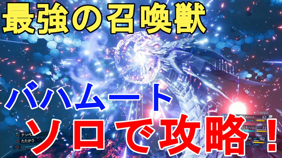f:id:jagaimo_game_blog:20200419222058j:plain