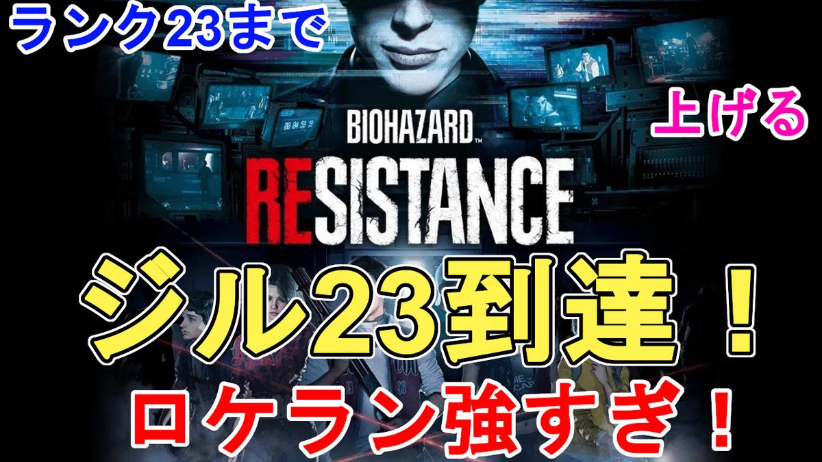 f:id:jagaimo_game_blog:20200421171314j:plain