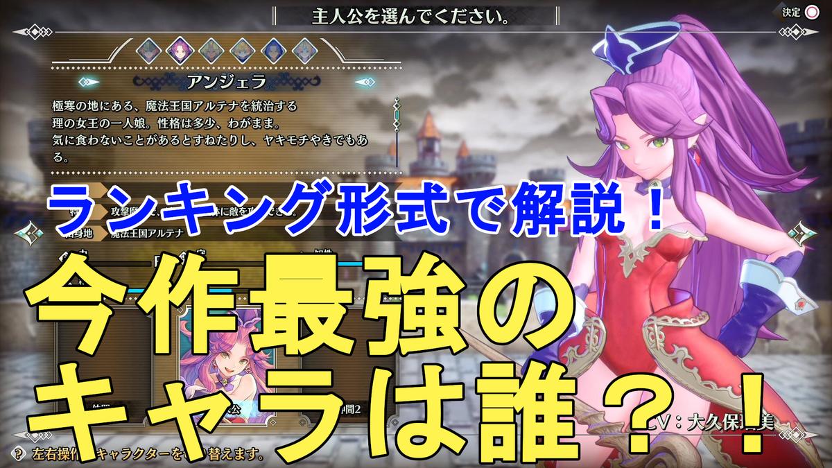 f:id:jagaimo_game_blog:20200502043244j:plain