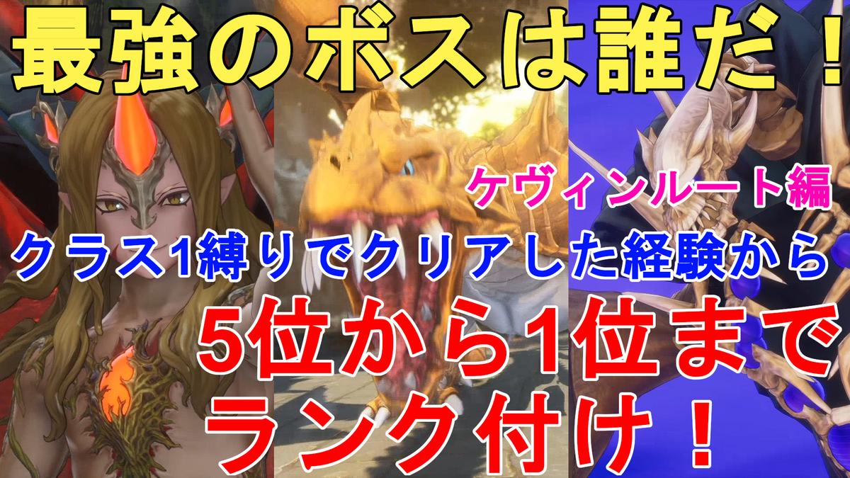 クラスチェンジ 精 3 剣 伝説