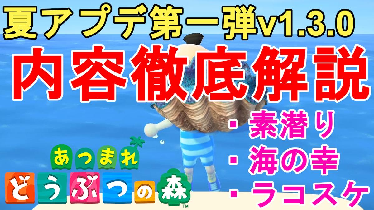 f:id:jagaimo_game_blog:20200703192444j:plain