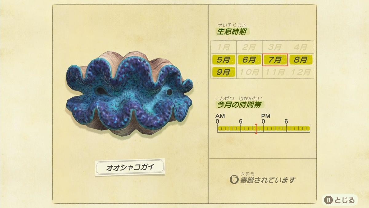 f:id:jagaimo_game_blog:20200704101805j:plain